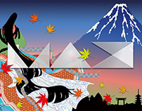 Adobe MAX Japan / 日本の秋「雅」(MIYABI)