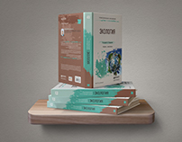 Books for Urait Publishing House