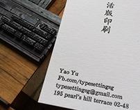 Letterpress typeset Namecard V10