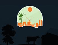 AL-Raifi Group