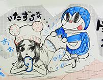 Hentai Doraemon