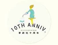 Dream Theatre 10th ANNIV. logo