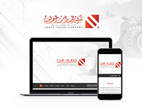 URBAN TRACKS CO. web design