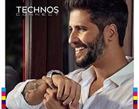 Technos Connect 2017