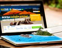 Дизайн главной и внутренней страниц сайта туроператора