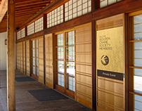 Membership Materials: Portland Japanese Garden