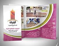 Albonyan Brochure