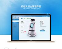 Robot management interface