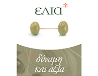 Elia*  (Olive)  *nutrition & value