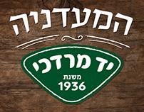 Yad Mordechi facebook branding and design