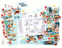 Food Map of Shenzhen Century Place
