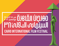 Cairo International Film Festival (CIFF)