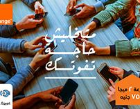 Dsl Egypt social media