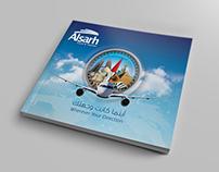 alsarh tourism