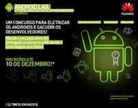 ANDROID LAB . HOTSITE