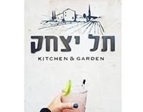 Tel Yizhak Branding