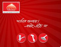 shine Web Banners
