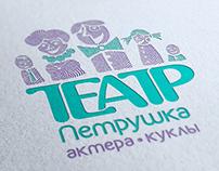 "Identity kids theatre ""Petrushka"""