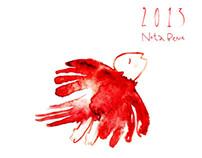календарь NotaBene (октябрь 2012)