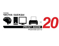 """PRINT SHOW"" Collective exhibition of Russian Artists"