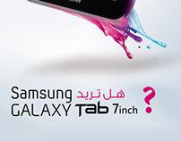 Do you want Samsung Galaxy Tab 7 inch ?