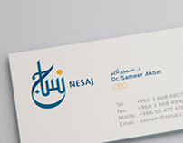 Nesaj Branding - Arabic