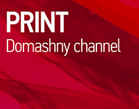 Domashny telechannel