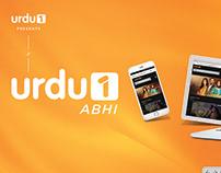 Urdu1 (Magazine Ad)