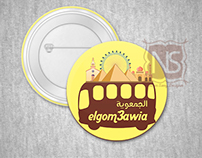 elgom3awia- الجمعوية