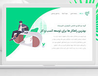 D.T.M.E Website Design