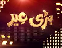 Eid ul Adha 2016