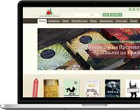 Academic Book eShop