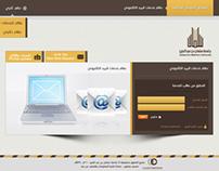 salman bin abdulaziz university (systems)