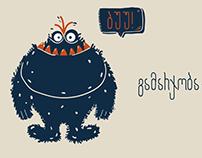 Georgian Fonts Design and Illustrations (Monstro)