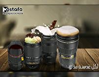 Each lens taste / لكل عدسة مذاق