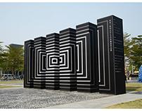 质变-雕塑展