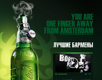 Grolsch SwingTop  Tour