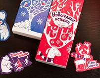 New Year's Stories Christmas cookies Package Design