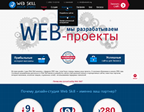 Webskill Design Studio