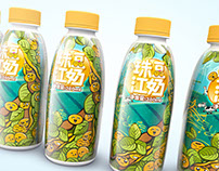 ZhuJiang Soy milk