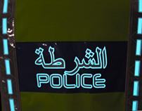 V-ROAD - ABU DHABI POLICE