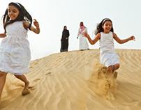 IKEA - Saudi Arabia