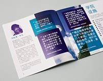 International Prospectus 2011 / 2012
