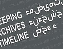 Archives Nationales du Sultanat d'Oman