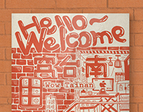 Wow Tainan Hostel - Poster