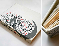 Perfect Binding & Silkscreen