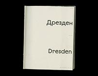 Dresden. Sprechen im Dunkeln