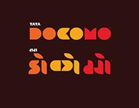 DOCOMO Bilingual Logotype in Devanagari