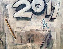 poster for centenary school