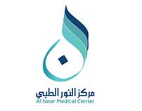 Al Noor Medical Center social media ads. Qatar
